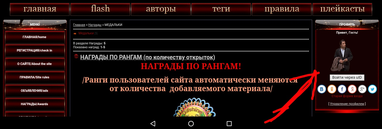 http://images.vfl.ru/ii/1538228297/5ffb0957/23562803.jpg