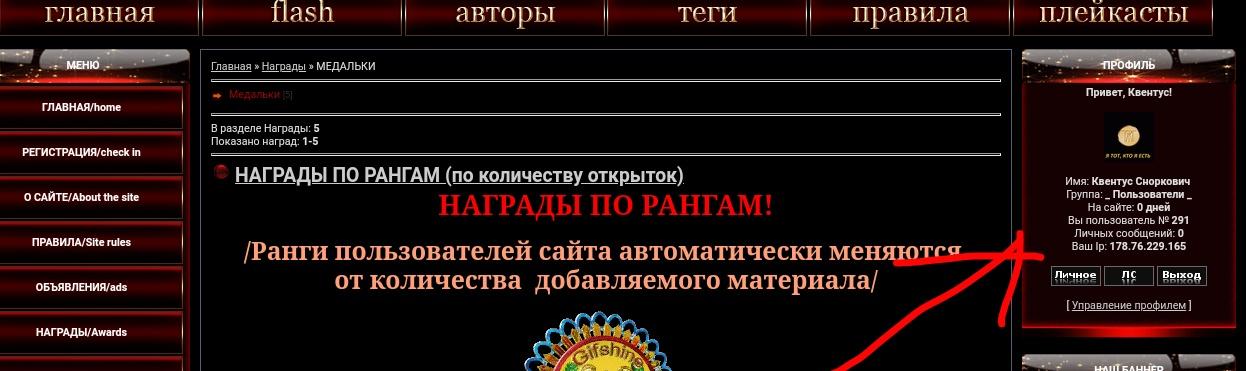 http://images.vfl.ru/ii/1538230667/c3441456/23563183.jpg