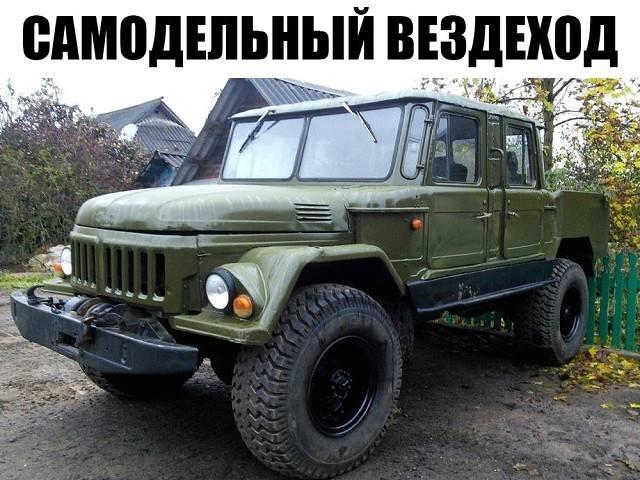 http://images.vfl.ru/ii/1538243259/14d541c5/23565782_m.jpg
