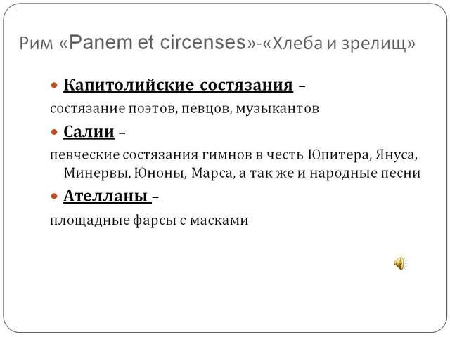 http://images.vfl.ru/ii/1538294388/429ef703/23571327_m.jpg