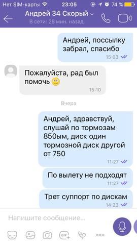 23598827_m.jpg
