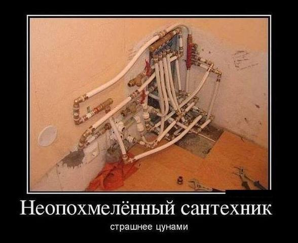 http://images.vfl.ru/ii/1538501284/3c22b099/23612260_m.jpg