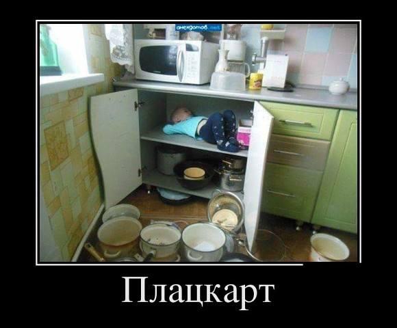 http://images.vfl.ru/ii/1538501333/455cc435/23612265_m.jpg