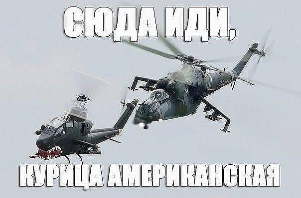 http://images.vfl.ru/ii/1538501367/70abf3b3/23612274_m.jpg