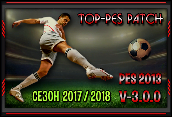 TOP-PES Patch v - 3.0.0  23612528_m