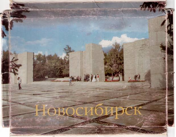 http://images.vfl.ru/ii/1538537432/298bbbf0/23616199_m.jpg