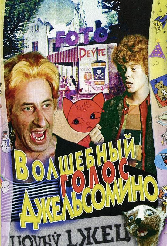 http//images.vfl.ru/ii/1538638341/c606d8e4/23636146.jpg