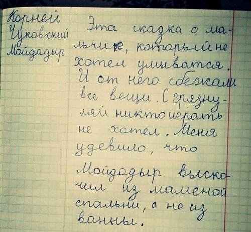 http://images.vfl.ru/ii/1538655676/a988d1c8/23641014.jpg