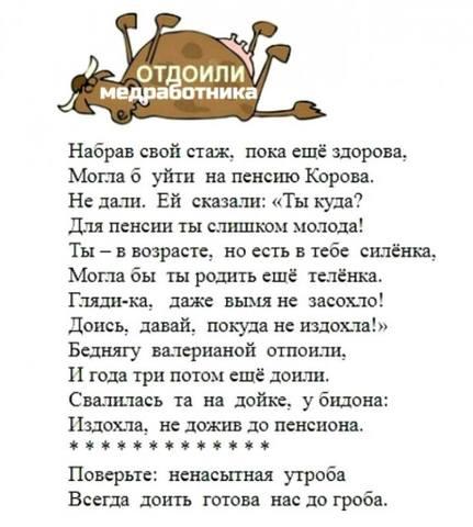 http://images.vfl.ru/ii/1538658026/9ce7b9fb/23641659_m.jpg