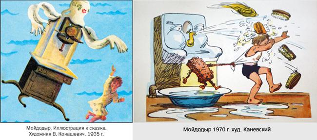 http://images.vfl.ru/ii/1538661311/fc96a1f8/23642543.jpg