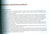 http://images.vfl.ru/ii/1538716559/68d4fbeb/23649588_s.jpg