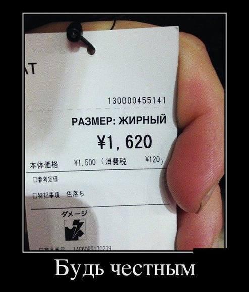 http://images.vfl.ru/ii/1538718058/16028cde/23649753_m.jpg
