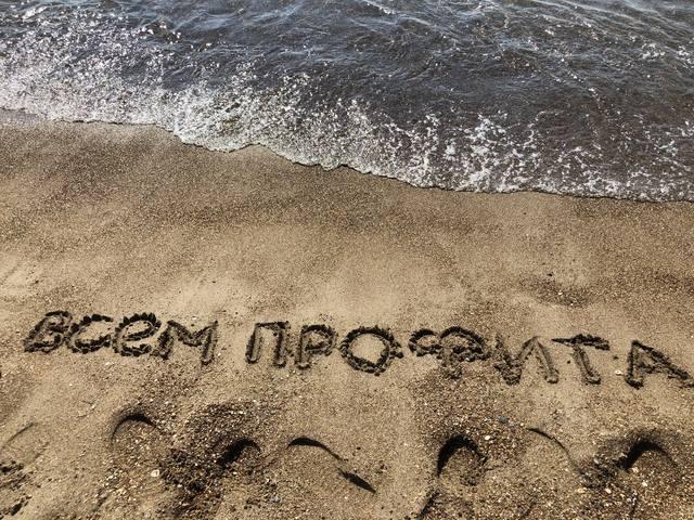 http://images.vfl.ru/ii/1538724994/535c8f5d/23651401_m.jpg