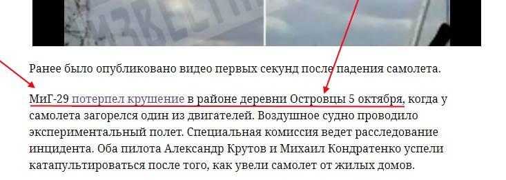 http://images.vfl.ru/ii/1538758443/9a353e3d/23660181_m.jpg