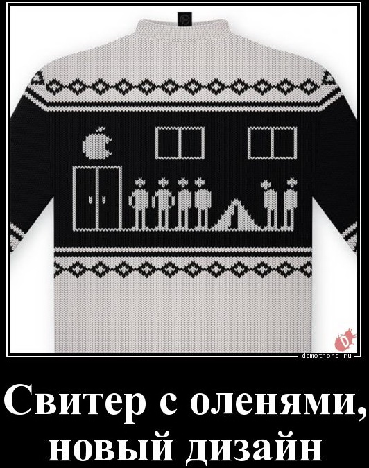 http://images.vfl.ru/ii/1538768817/e9fa3d77/23662759.jpg