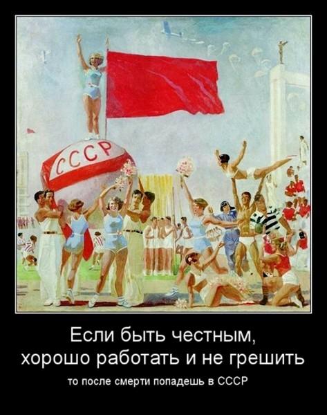 http://images.vfl.ru/ii/1538772936/689d2437/23663970.jpg