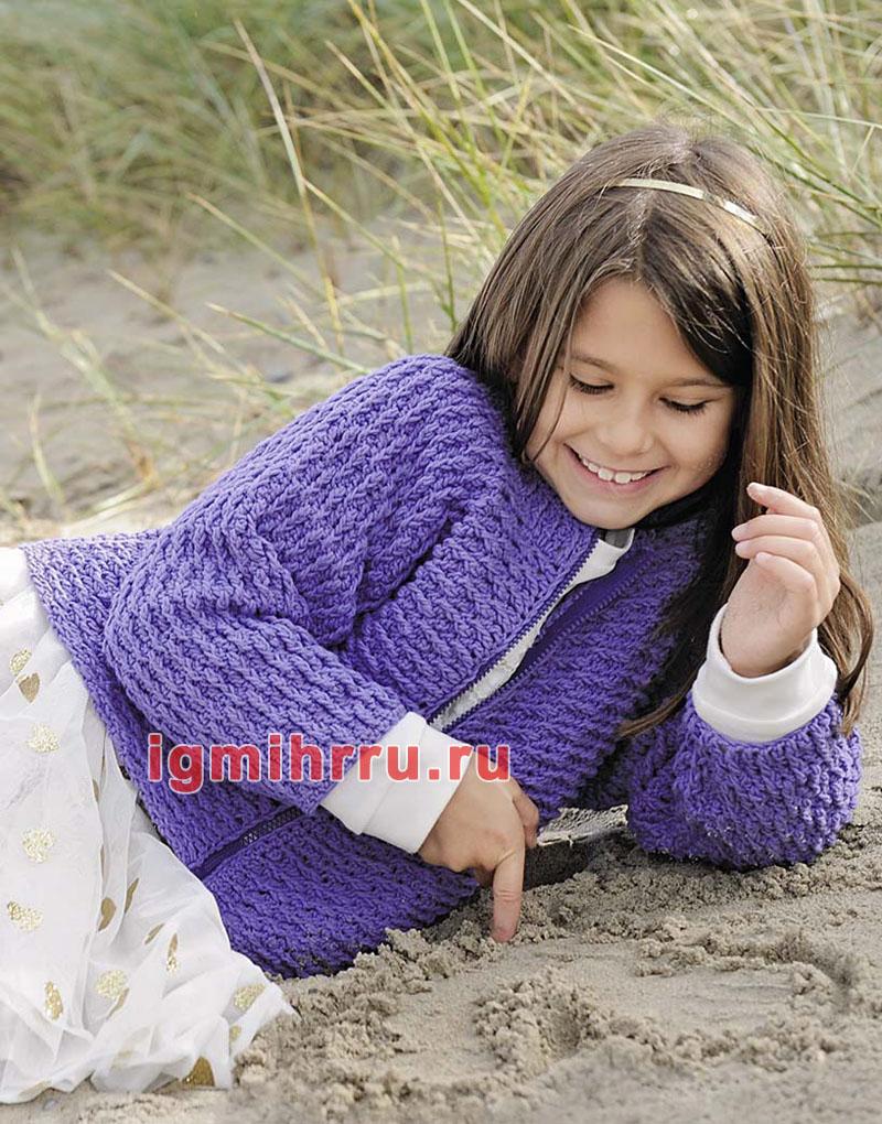 Для девочки 2-8 лет. Фиолетовый жакет с рельефным узором, связанный поперек. Вязание крючком