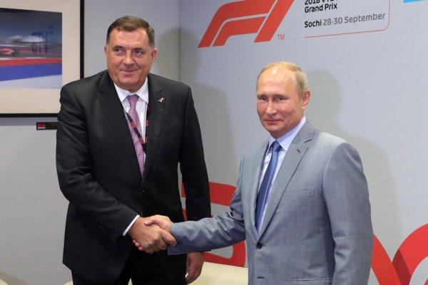 Республика Сербская, Милорад Додик, Владимир Путин