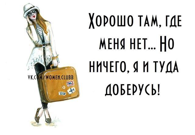 http://images.vfl.ru/ii/1538891345/9c411a9d/23679529_m.jpg