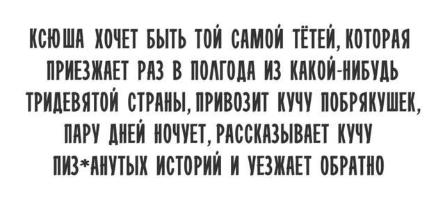 http://images.vfl.ru/ii/1538891345/e479739c/23679530_m.jpg