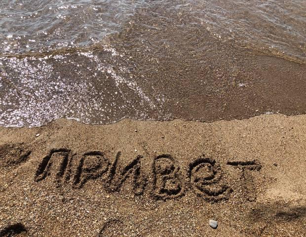 http://images.vfl.ru/ii/1538892182/7889b6e0/23679624_m.jpg