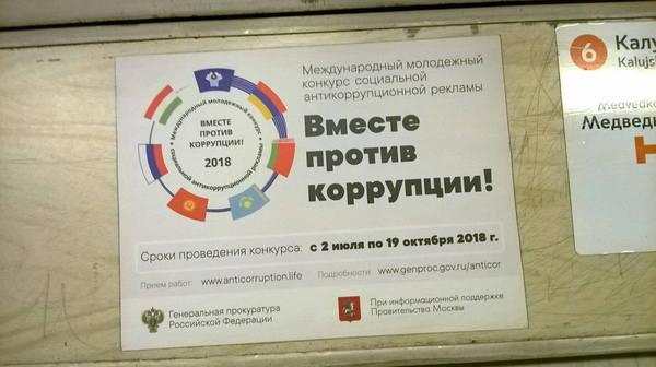 http://images.vfl.ru/ii/1538893285/9cf14b76/23679763_m.jpg