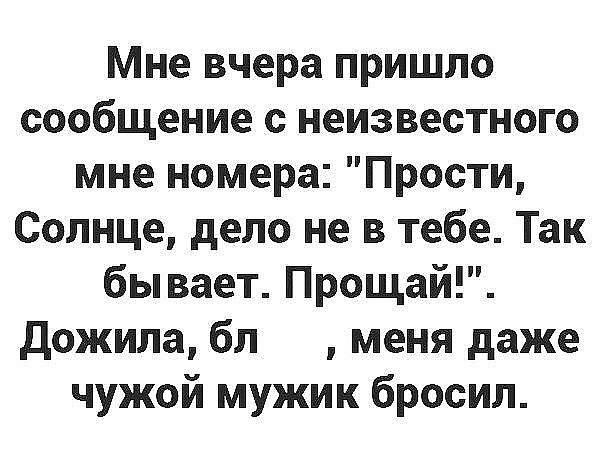 http://images.vfl.ru/ii/1538934439/102a7ae4/23689567_m.jpg