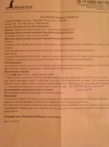 Катенька - Катюша 23690179_m