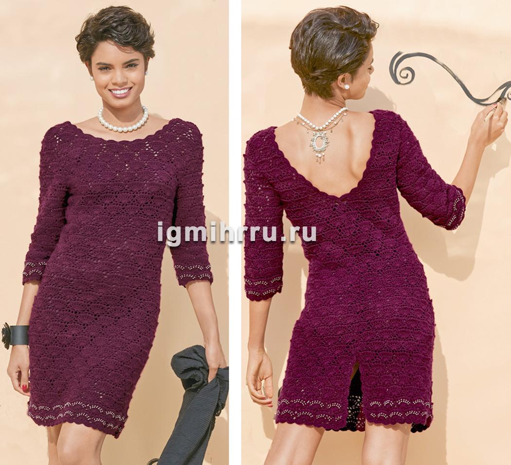 Нарядное бордовое платье во французском стиле. Вязание крючком