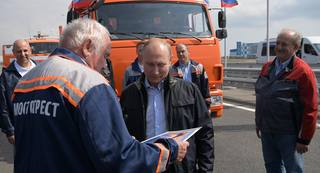http://images.vfl.ru/ii/1538951548/68206431/23692530.jpg