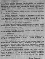 http://images.vfl.ru/ii/1538986045/f76777e7/23695819_s.png