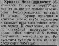 http://images.vfl.ru/ii/1538991715/4d8e42cd/23696921_s.png