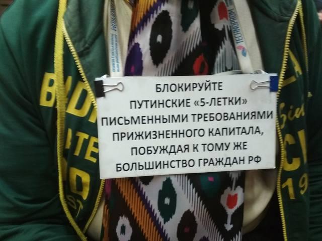 http://images.vfl.ru/ii/1538998256/dd8b7160/23698522_m.jpg