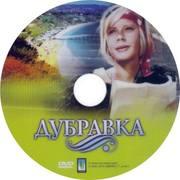 http//images.vfl.ru/ii/1538998553/200b4400/23698592_s.jpg