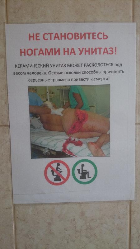 http://images.vfl.ru/ii/1539024415/c05292d1/23705035.jpg