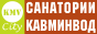 Санатории Железноводска. Туристическое агентство КМВ-Сити.