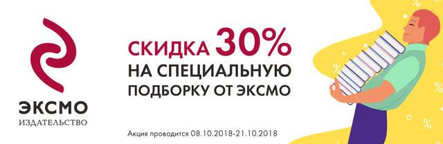 0619f99b84c Печать страницы - Покупки на my-shop.ru