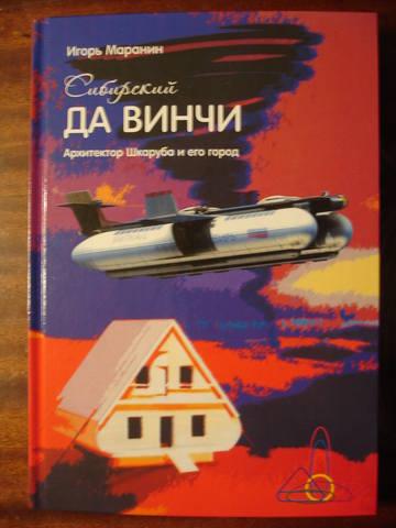 http://images.vfl.ru/ii/1539113471/8512f548/23722189_m.jpg