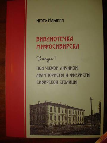 http://images.vfl.ru/ii/1539113472/01897438/23722191_m.jpg