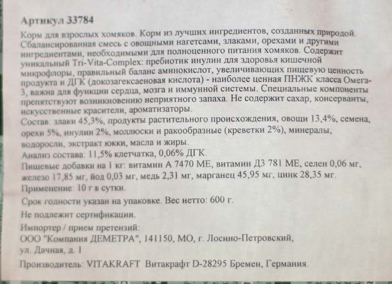 http://images.vfl.ru/ii/1539123677/8e45a4e8/23724634.jpg