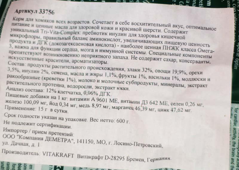 http://images.vfl.ru/ii/1539123678/c3980189/23724640.jpg