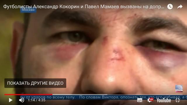 http://images.vfl.ru/ii/1539158493/28df6939/23728913_m.jpg