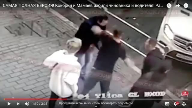 http://images.vfl.ru/ii/1539159485/0307641a/23729148_m.jpg
