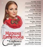 http://images.vfl.ru/ii/1539173034/b5d2eb03/23732195_s.jpg