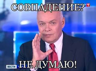 http://images.vfl.ru/ii/1539256975/15f80fe2/23745639_m.jpg