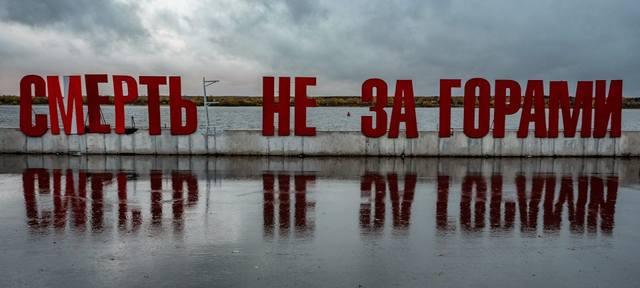 http://images.vfl.ru/ii/1539264721/6d861ee8/23747888_m.jpg