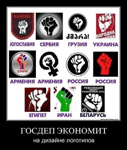 http://images.vfl.ru/ii/1539265372/d7634c07/23748035_m.jpg