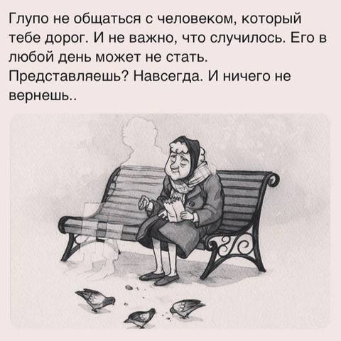 http://images.vfl.ru/ii/1539272878/424bea6f/23749766_m.jpg