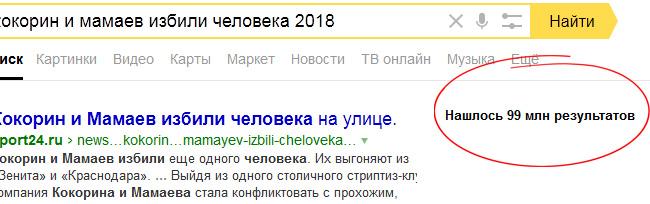 http://images.vfl.ru/ii/1539278834/b1d0888e/23751119.jpg