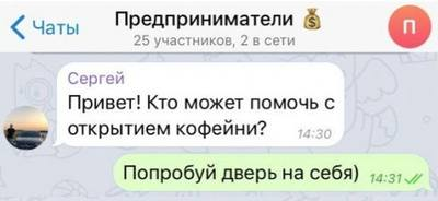 http://images.vfl.ru/ii/1539284699/d6a6f012/23752914_m.jpg